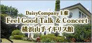 Feel Good Talk Banner